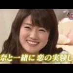 【乃木坂46】超絶かわいい 樋口日奈が好きになる動画 #54 new