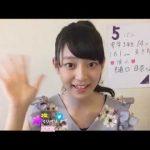 阪口珠美 乃木坂46 第3期候補生時代 No,5番 SHOWROOM オーディション 20160902