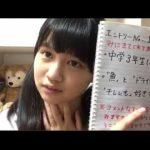 中村麗乃 2016,08,30 乃木坂46 第3期候補生時代 No,1番 SHOWROOM オーディション