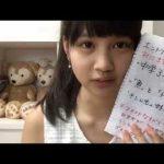 (160831)乃木坂46 中村麗乃のShowroom 第3期候補生1番当時