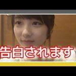 16 09 02 乃木坂46 【与田祐希】告白されますよ!?第3期生 No,9番 SHOWROOM オーディション