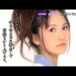 乃木坂浪漫 20120626 #050 柏幸奈   林芙美子 「放浪記」