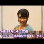 【爆笑注意!】永島聖羅<祝>お沈金さん襲名【乃木坂46】