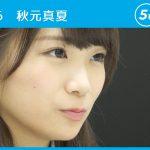 【5秒で答えて】乃木坂46 秋元真夏