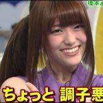 松村沙友理 さゆりんごパンチに、おぎやはぎブチ切れ! 女子アナに喧嘩を売る Matsumura Sayuri
