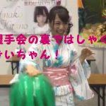 握手会の裏ではしゃぐ きいちゃん!乃木坂46 北野日奈子