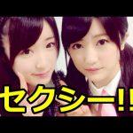 乃木坂46高山一実が樋口日奈はセクシーと・・・・