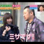 ≪乃木坂46 衛藤美彩≫ ロンハー 方言 Chimo時代