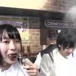 鈴木絢音さん お肉頬張るの巻