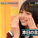 乃木坂46 齋藤飛鳥 バレンタイン企画で3連敗し号泣