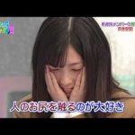 斉藤優里の異常性癖を知り、喜ぶバナナマン