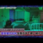 【みーちゃん】欅坂46 小池美波ホラーカラオケ