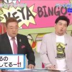 【欅坂46】志田愛佳【まとめ】