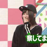志田愛佳の独特なファッションセンス【欅坂46】