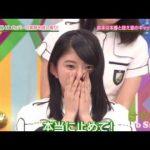 【欅坂46】鈴本美愉の素顔、楽屋ではハイテンション??