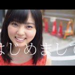 欅坂46 鈴本美愉 『めめめめめめめ』