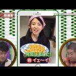 欅坂46 鈴本美愉 料理上手「カニクリームコロッケ、お正月に作ったアップルパイ」