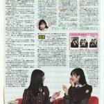 齋藤飛鳥「乃木坂と欅坂の関わりを増やし一緒にグループを大きくしたい」