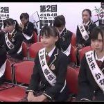 欅坂46 影山優佳 AKBドラフトで落選するも健気に笑顔