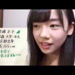SHOWROOM けやき坂46(ひたがなけやき)齊藤 京子 2016年7月28日