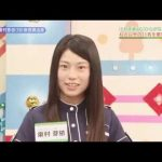 《Keyakizaka Thorough dissection》『東村芽依!Self-introduction。』