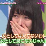【欅坂46】オダナナのおもしろシーンまとめ【織田奈那】