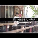 欅坂46 織田奈那 『お化粧すればOKっしょ!』