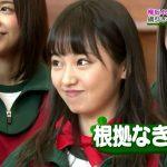 【欅坂46】今泉には自信しかない まとめ【今泉佑唯・ずーみん】