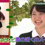 【歌姫】今泉佑唯 まとめPart1【欅坂46】