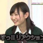 欅坂46 志田愛佳 けやかけまとめ vol.1