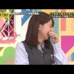【爆笑】橋本奈々未vs渡邉理佐【クールビューティ対決】