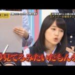 【爆笑】生田絵梨花vs尾関梨香【笑いの天才対決】