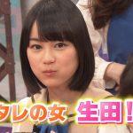 【乃木坂46】 生田絵梨花 の可愛さに癒される動画【パート1】