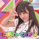 【欅坂46】ベリカのレボリューション全集【渡辺梨加】