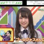 【初代ポンコツ女王】渡辺梨加 まとめPart3【欅坂46】