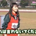 欅坂46今泉佑唯が150%好きになる part2