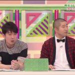 上村莉菜 成人式で「マジョリティー来た〜!」笑
