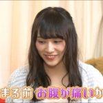 欅坂46渡辺梨加が150%好きになる part1