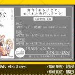 【乃木坂46】舞台版「あさひなぐ」モバイル先行受付スタート!