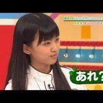 【欅坂46】イジり方が分からない原田葵が可愛いwwww