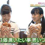 自由少女 原田葵の食レポ【欅坂46】