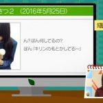 【悲報】欅坂46小林由依、『ぽんかんさつ』を嫌がっていた・・・(キャプ画像まとめ)