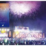 【乃木坂46】「4th YEAR BIRTHDAY LIVE 2016.8.28-30 JINGU STADIUM」ジャケ写が公開!