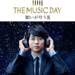 【乃木坂46】6月27日放送「THE MUSIC DAY 直前!あなたの願いが叶う夏」嬉しい発表がある模様!
