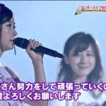 【疑問】佐々木琴子は3期生入った今でもルックス上位にいると思う?