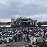 【超朗報】欅さんの富士急ライブ大成功wwwwwww