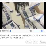 【乃木坂46】北野日奈子ちゃん755に大園桃子ちゃんキタ━━━━(゚∀゚)━━━━!!