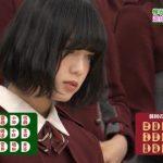 【選抜】SRのおかげで欅坂に必要なメンバーが判明wwwwwww