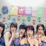 【乃木坂46】寄り目の集合写真ワロタww