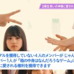 【乃木坂46】のびのび乃木坂の与田ちゃんww